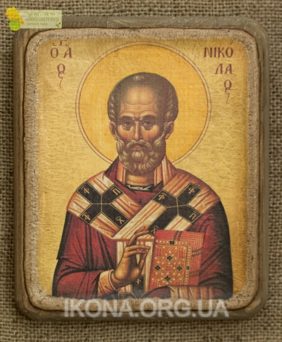 Ікона Святий Миколай Чудотворець - №22