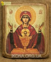 Ікона Богородиця Невипивана Чаша - №100