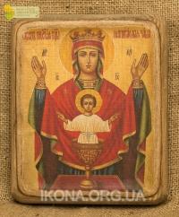 Ікона Богородиця Невипивана Чаша - №101