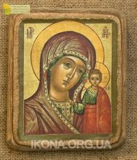 Казанська ікона Божої Матері - №92