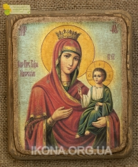 Іверська ікона Божої Матері - №84