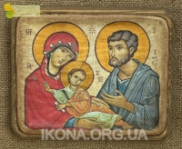 Ікона Свята Родина - №85