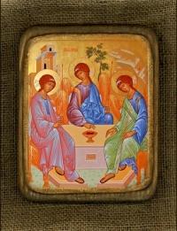 Ікона Свята Трійця - №132